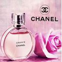 Picture of Chance CHANEL Perfume