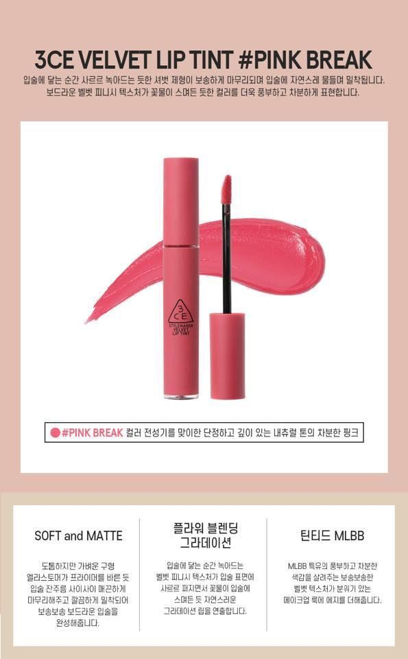 Picture of 3CE Lip TINT #PINK BREAK