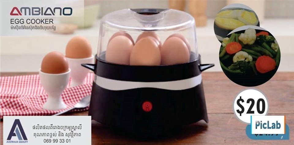 Picture of AMBIANO , Egg Cooker