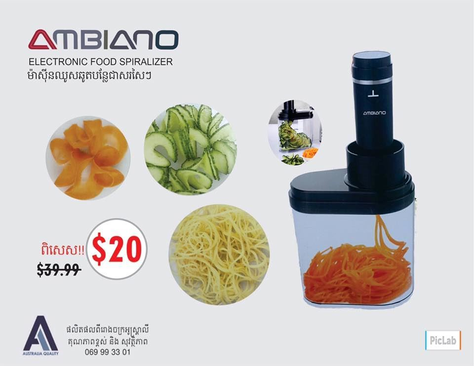 Picture of AMBIANO , Electronic Food Spiralizer