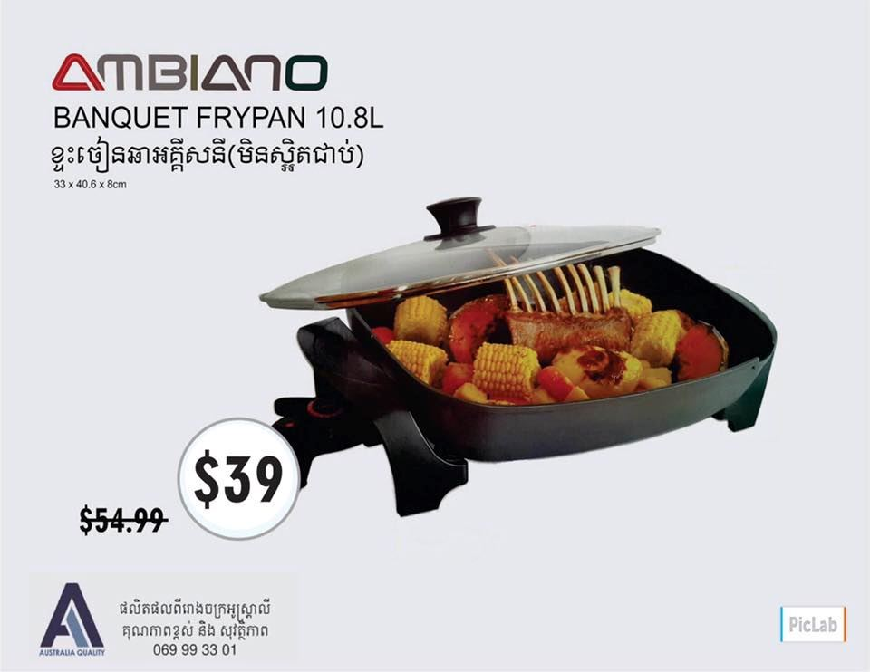 Picture of AMBIANO, Banquet Frypan 10.8L