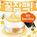Picture of COSRX Ultimate Moisturizing Honey Overnight Mask 50g facial mask pack