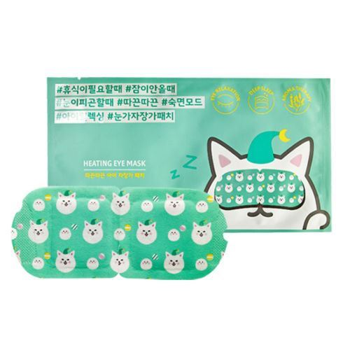 Picture of ​Etude House Heating Eye Mask 20g