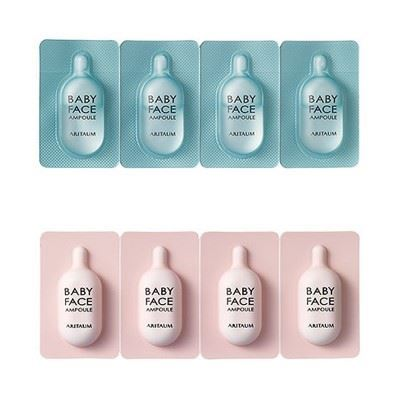 Picture of ARITAUM Babyface Ampoule - 1pack 12pcs